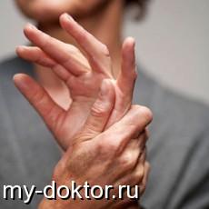 Вопросы косметологу, педиатру и терапевту (вопрос-ответ) - MY-DOKTOR.RU