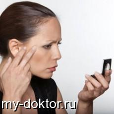 Вопросы косметологу (вопрос-ответ) - MY-DOKTOR.RU
