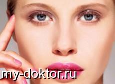 Вопросы о красоте (вопрос-ответ) - MY-DOKTOR.RU