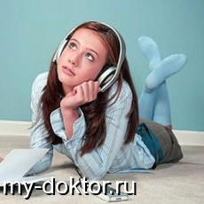 Вопросы подростковому психологу про любовь (вопрос-ответ) - MY-DOKTOR.RU