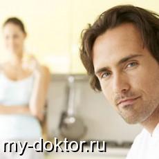 Сексопатолог онанизм доктор ру