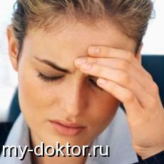 Вопросы врачу-реабилитологу (вопрос-ответ) - MY-DOKTOR.RU
