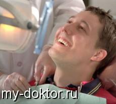 Воспаление десен - MY-DOKTOR.RU
