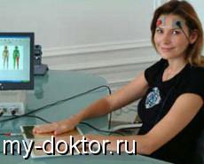 Возможности ТЭС-терапии - MY-DOKTOR.RU