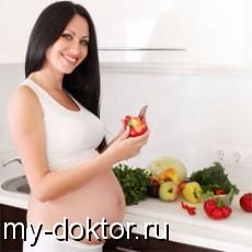 Возникновение запоров у беременных - MY-DOKTOR.RU