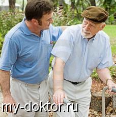 Возрастные изменения психики. Деменция - MY-DOKTOR.RU