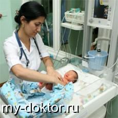 Врожденный порок сердца: причины, диагностика, лечение - MY-DOKTOR.RU