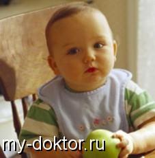 Железодефицитная анемия у детей - MY-DOKTOR.RU