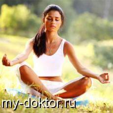 Жизнь в сумерках. Философия здоровья - MY-DOKTOR.RU