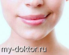 Заболевания слизистой оболочки полости рта - MY-DOKTOR.RU