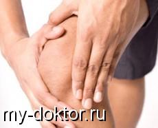 Заболевания суставов - MY-DOKTOR.RU