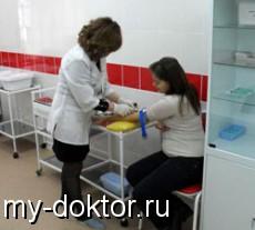 Забор анализов во время беременности - MY-DOKTOR.RU
