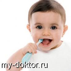 Задачка, которая по зубам и малышу! (зубная паста Лакалют) - MY-DOKTOR.RU