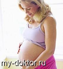 Запланированная беременность и подготовка - MY-DOKTOR.RU