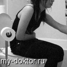 Запор - MY-DOKTOR.RU
