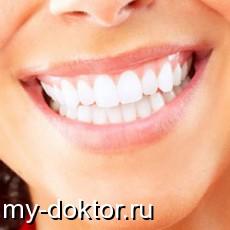Защита от пародонтоза - MY-DOKTOR.RU