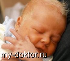 Защитимся от гепатита - MY-DOKTOR.RU