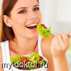 Здоровый способ победить стресс с помощью диеты - MY-DOKTOR.RU