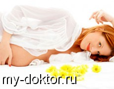 Значение плаценты, возможные отклонения в ее функционировании - MY-DOKTOR.RU