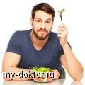 10 компонентов диеты, способствующих мужской фертильности - MY-DOKTOR.RU