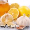 10 натуральных средств от простуды - MY-DOKTOR.RU