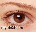 10 способов борьбы с покраснением глаз - MY-DOKTOR.RU