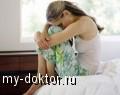 13 способов облегчения менструальной боли - MY-DOKTOR.RU