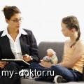 3 вопроса психологу (вопрос-ответ) - MY-DOKTOR.RU