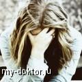 5 основных мифов о депрессии - MY-DOKTOR.RU