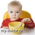 5 вопросов детскому диетологу (вопрос-ответ) - MY-DOKTOR.RU