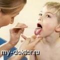 5 вопросов педиатру (вопрос-ответ) - MY-DOKTOR.RU