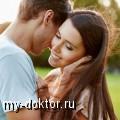 7 способов, которые заставят мужчину вас запомнить - MY-DOKTOR.RU