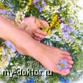 8 домашних средств для мягкости и красоты кожи ног - MY-DOKTOR.RU