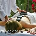9 секретов лечения камнями. Стоун-терапия - MY-DOKTOR.RU