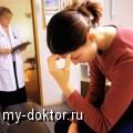 Аборт. Прерывание беременности - MY-DOKTOR.RU