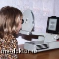 Аккомодативная астенопия - MY-DOKTOR.RU