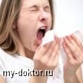 Аллергия во время беременности - MY-DOKTOR.RU
