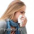 Амоксициллин при бронхите и пневмонии - MY-DOKTOR.RU