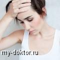 Анемия. Причины, симптомы и способы лечения - MY-DOKTOR.RU