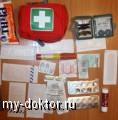 Аптечка туриста - MY-DOKTOR.RU