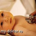 Аритмия - нарушения сердечного ритма - MY-DOKTOR.RU