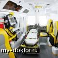 Автомобили скорой медицинской помощи - MY-DOKTOR.RU