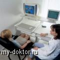 БОС - терапия - MY-DOKTOR.RU