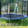 Батуты для всей семьи – развлечение с пользой - MY-DOKTOR.RU