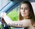 Беременность и вождение: это совместимо? - MY-DOKTOR.RU