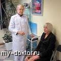 Биорезонанс и пиявки: новый подход к лечению старых болезней - MY-DOKTOR.RU