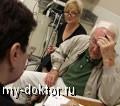 Болезнь Альцгеймера - MY-DOKTOR.RU