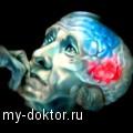 Болезнь Альцгеймера - симптомы, стадии и причины - MY-DOKTOR.RU