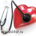 Болезнь-невидимка: Атеросклероз - MY-DOKTOR.RU
