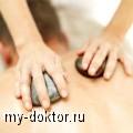 Боли в спине: довольно мучиться,  вылечите вашу спину раз и навсегда - MY-DOKTOR.RU